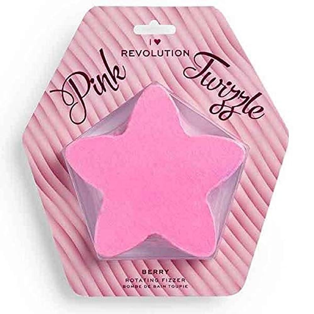 アルカトラズ島ピック流す[I Heart Revolution ] 私は心の革命ピンクのツイズルの星 - I Heart Revolution Pink Twizzle Star [並行輸入品]