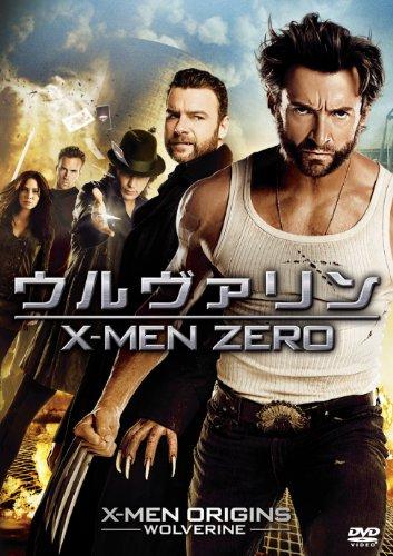 ウルヴァリン:X-MEN ZERO [DVD]の詳細を見る