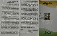 National Unity Day Sardar Vallabhbhai Patel, Personality, Freedom Fighter, Indian National Congress, Lawyer, Deputy Prime Minister, Rashtriya Ekta Diwas, Statue Brochure with Stamp