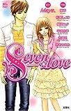 Seven☆love / Maya。 のシリーズ情報を見る