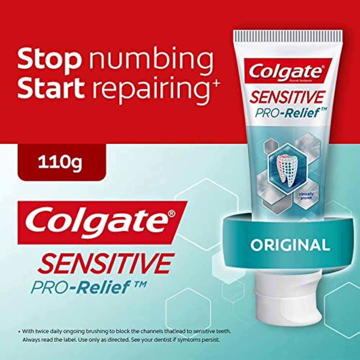 肝スポンサーコカインColgate Sensitive Pro Relief 110g  コールゲート センシティブ プロ リリーフ 110g