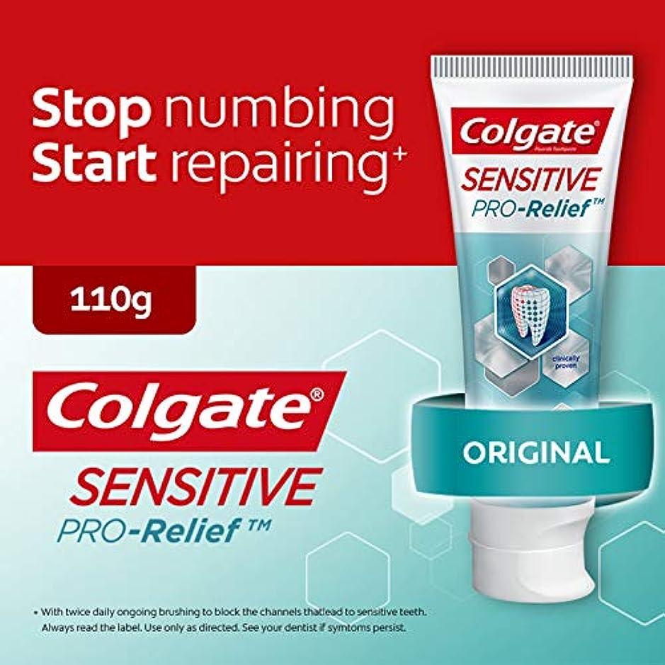 有能ななぜなら提供するColgate Sensitive Pro Relief 110g  コールゲート センシティブ プロ リリーフ 110g