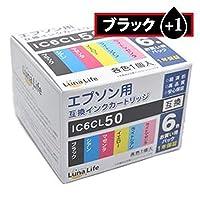 -まとめ-ワールドビジネスサプライ・-Luna・Life-・エプソン用・互換インクカートリッジ・IC6CL50・ブラック1本おまけ付き・7本パック・LN・EP50/6P・BK+1-×3セット-