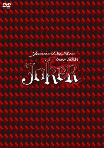 """tour 2005""""JOKER"""" [DVD]の詳細を見る"""