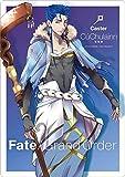 Fate/Grand Order キャスター クー・フーリン マウスパッド