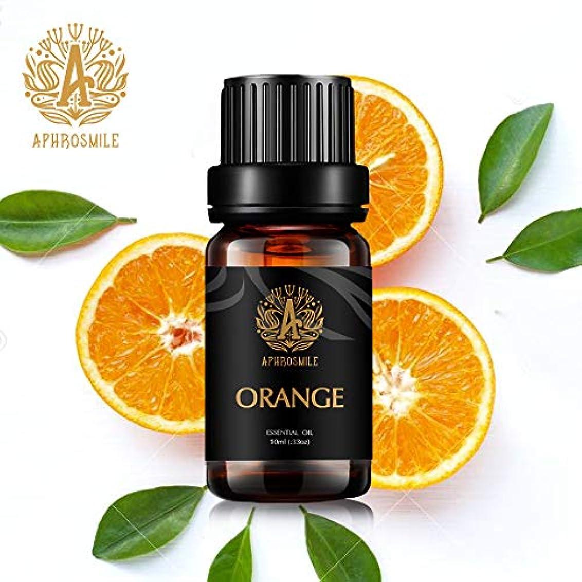 侵略イデオロギーメタルラインAphrosmile オレンジ エッセンシャル オイル FDA 認定 100% ピュア オレンジ オイル、有機治療グレードのアロマテラピー エッセンシャル オイル 10mL/0.33oz