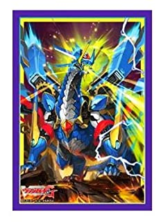 ブシロードスリーブコレクション ミニ Vol.300 カードファイト!! ヴァンガードG『クロノドラゴン・ギアネクスト』