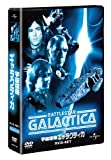 宇宙空母ギャラクティカコンプリート DVD-SET 【ユニバーサルTVシリーズ スペシャル・プライス】