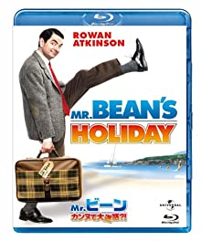 Mr. ビーン カンヌで大迷惑?! [Blu-ray]