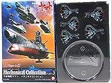 【6】 ザッカPAP 宇宙戦艦ヤマト メカニカルコレクション PART.3 コスモタイガーII 三座タイプ×5機 単品