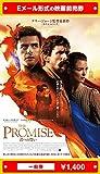 『THE PROMISE/君への誓い』映画前売券(一般券)(ムビチケEメール送付タイプ)