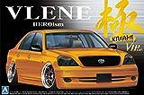 青島文化教材社 1/24 スーパーVIPカーシリーズ No.104 極 ブレーン トヨタ 30 セルシオ 前期型 プラモデル