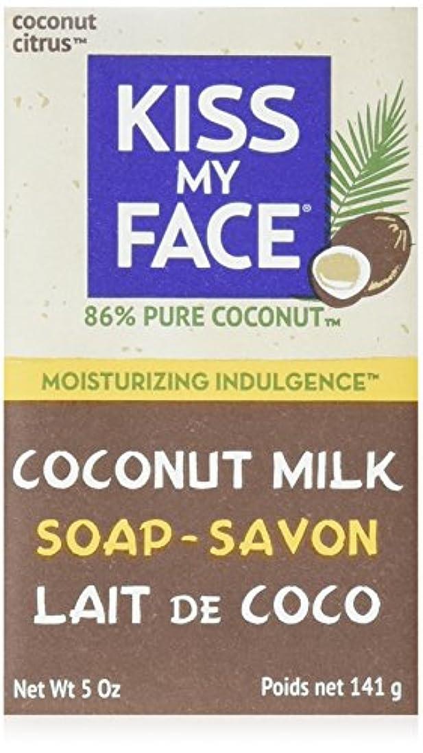 着飾るハドル管理しますKiss My Face - ココナッツミルク棒石鹸 - 5ポンド