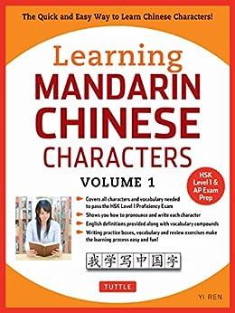 Learning Mandarin Chinese Characters Volume 1: The Quick and Easy Way to Learn Chinese Characters! (HSK Level 1 & AP Exam Prep) by [Ren,Yi]
