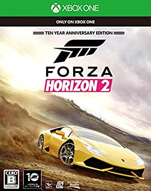 Forza Horizon 2: 10 Year Anniversary Edition (「10 周年記念カー パック」DLC 同梱) - XboxOne