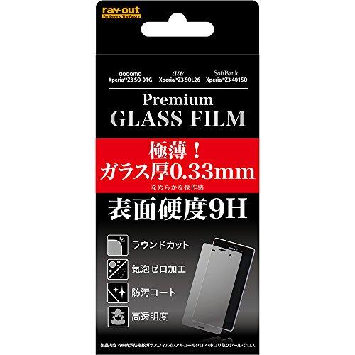 レイ・アウト Xperia Z3 ガラスフィルム (SO-01G / SOL26 / 401SO) 9H 光沢 指紋防止 ガラスフィルム RT-SO01GF/CG