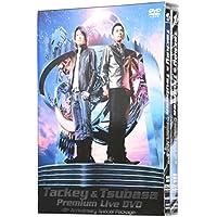TACKEY&TSUBASA Premium Live DVD~5th Anniversary Special Package~