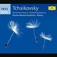 Symphonic Poems / Manfred Symphony