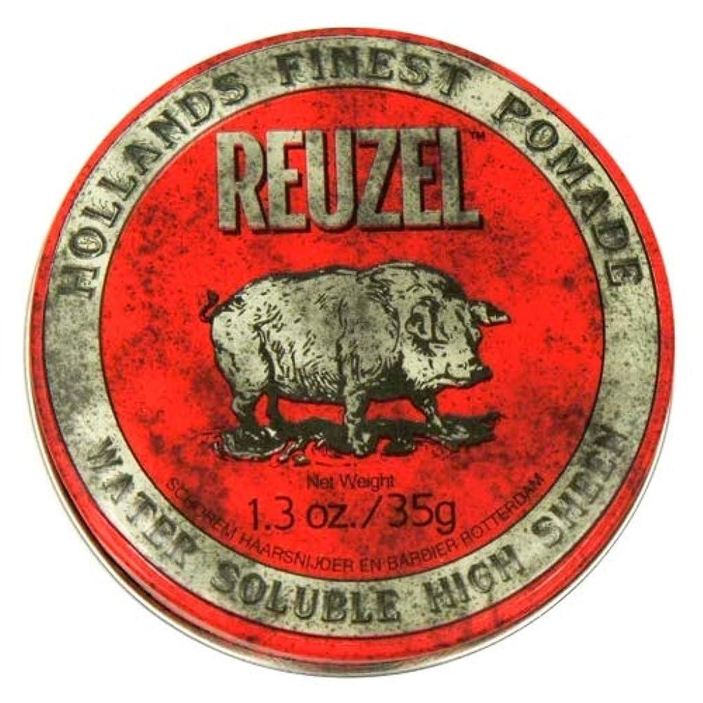 必要ない比類なき最大のルーゾー レッド ハイシーン ポマード Reuzel Red Water Soluble High Sheen Pomade 35 g [並行輸入品]