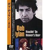 ボブ・ディラン 天国への扉 PSD-2004 [DVD]