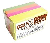 アックス N's 付箋 強粘着 75×25mm ネオンカラー KNSF-08 100枚×10冊