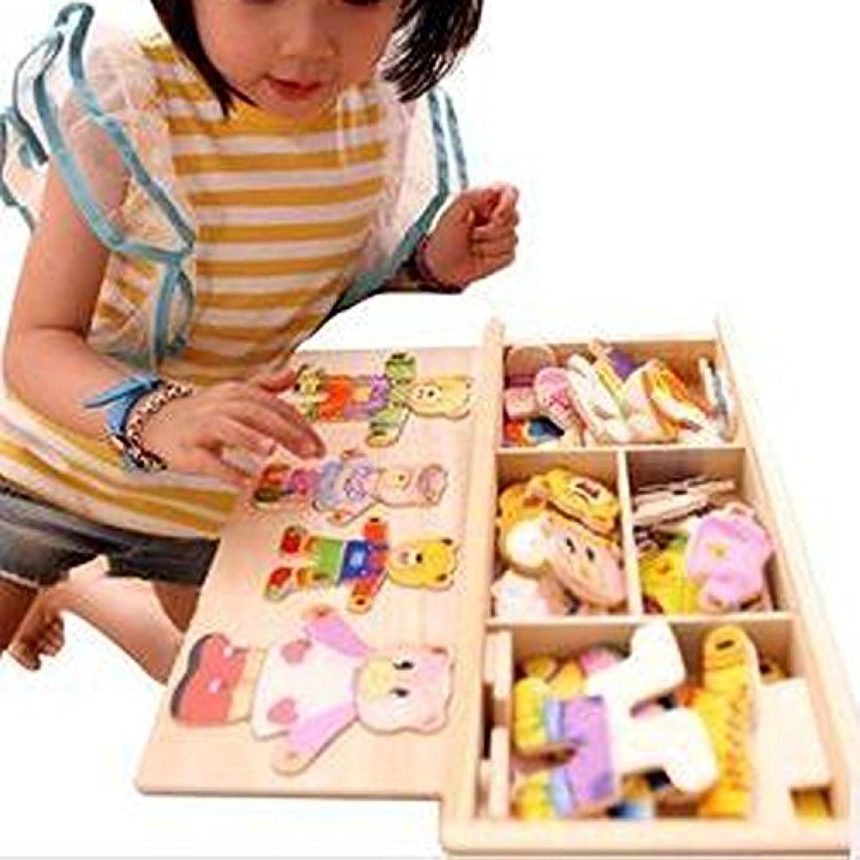 きせかえ パズル くま の 親子 型はめ 絵 合わせ 形合わせ 木製 木の おもちゃ 知育 玩具 収納 ボックス