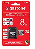 Gigastone microSDHCカード 8GB Class4 5年保証 GJM4/8G