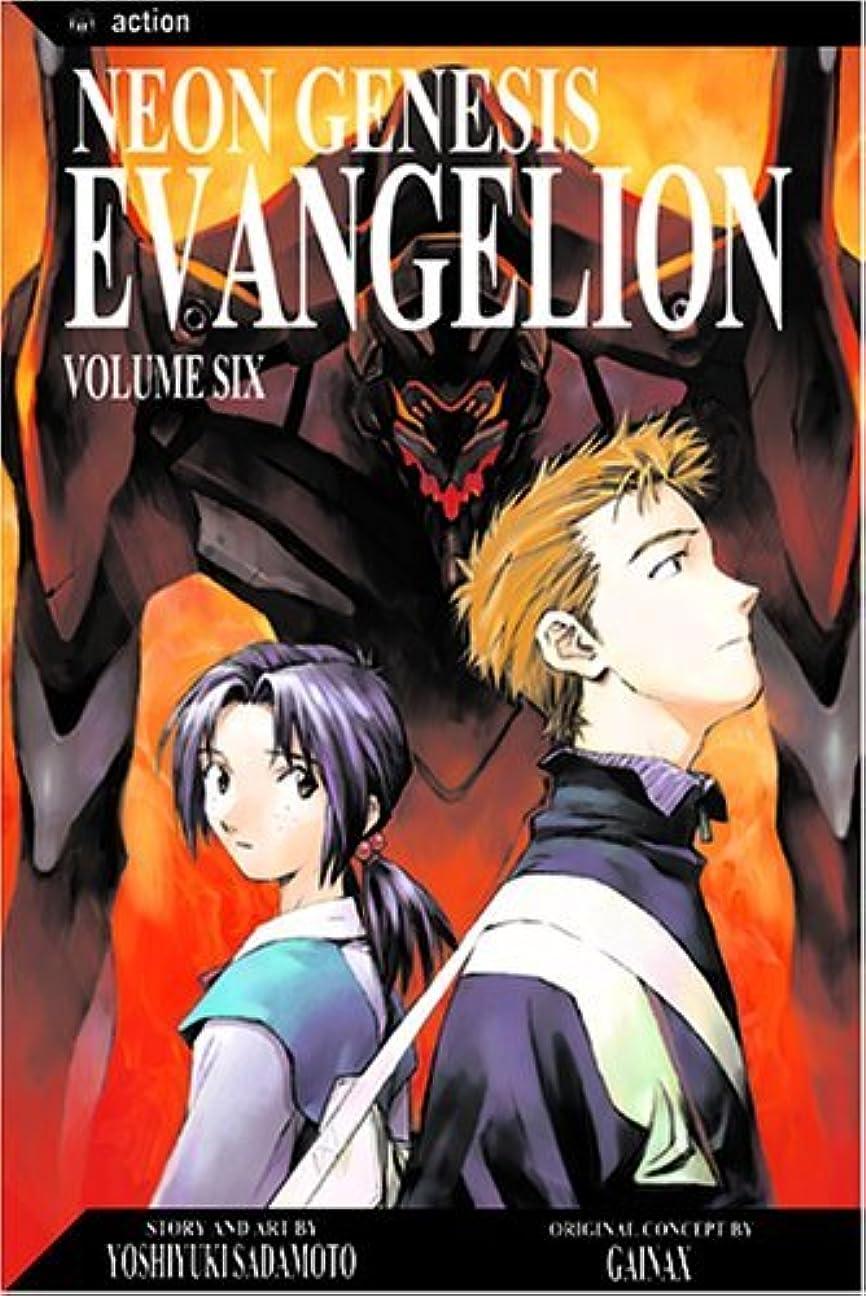 のみ敬礼工夫するNeon Genesis Evangelion, Vol. 6 (2nd Edition): let me go, for the day breaketh (English Edition)
