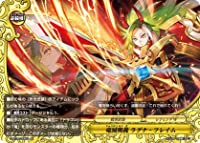 【パラレル】 S-BT06/0065 竜滅奥義 ラグナ・フレイム (並) 天翔ける超神竜