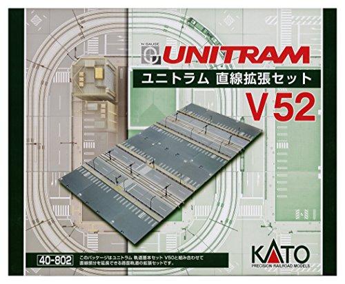 KATO Nゲージ V52 ユニトラム 直線拡張 40-802 鉄道模型 レール
