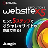 WebSite X5 Evolution 9 [ダウンロード]   (ジャングル)