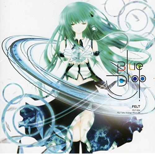 Blue Drop [同人音楽]