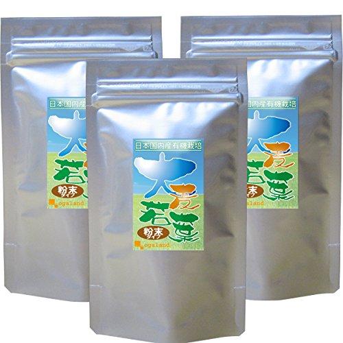 大麦若葉粉末 (100g/3個セット)【123000200101003】