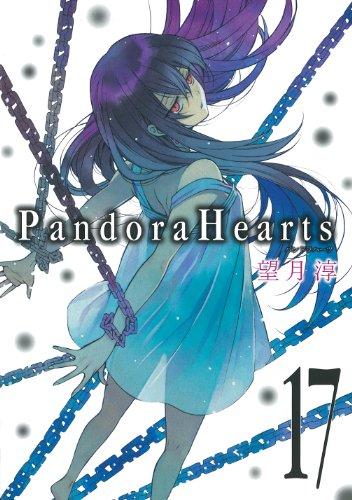 PandoraHearts(17) (Gファンタジーコミックス)の詳細を見る