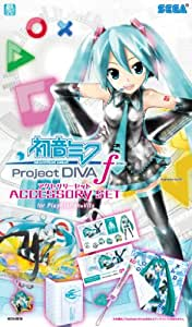 初音ミク -Project DIVA- f アクセサリーセット