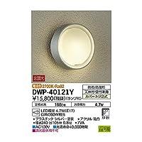 大光電機:浴室灯 DWP-40121Y