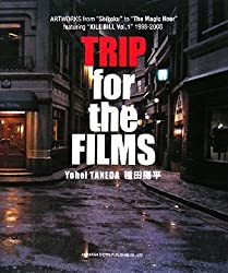 """TRIP for the FILMS  ARTWORKS from""""Shikoku"""" to """"The Magic Hour"""" featuring """"KILL BILL Vol.1""""1998-2008"""