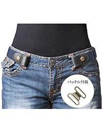 7ad3af68dc8f7 Amazon.co.jp  ブルー - ベルト   ファッション小物  服&ファッション小物
