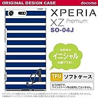 SO04J スマホケース Xperia XZ Premium ケース エクスペリア XZ プレミアム イニシャル ボーダー 青×白 nk-so04j-tp709ini M