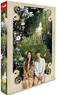 韓國ドラマdvd 『サイコだけど大丈夫』dvd TV+OST キム?スヒョン/ソ?イェジ 全16話を収録した9枚組 dvd-box