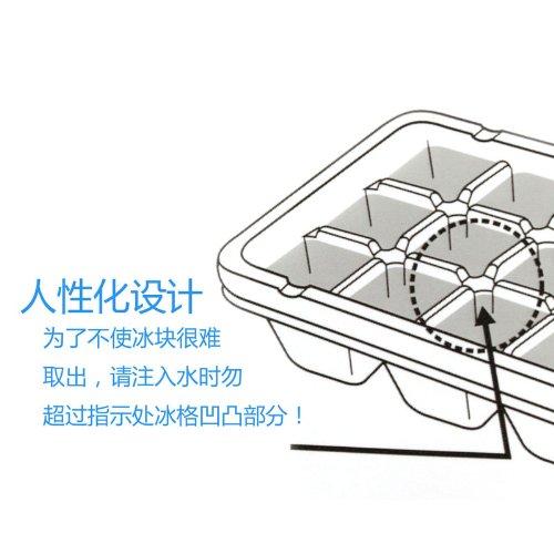 パール金属 製氷皿 M 21個取 ボックス付 アイス トレー クーリス 日本製 H-5235