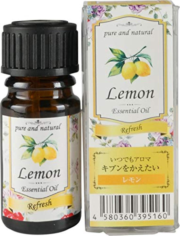 外出節約するファンシーいつでもアロマ レモン 3ml アロマオイル