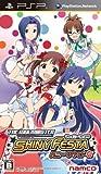 アイドルマスター シャイニーフェスタ ハニー サウンド - PSP