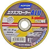 NORTON エクスプローラー ALU アルミ用切断砥石 105mm