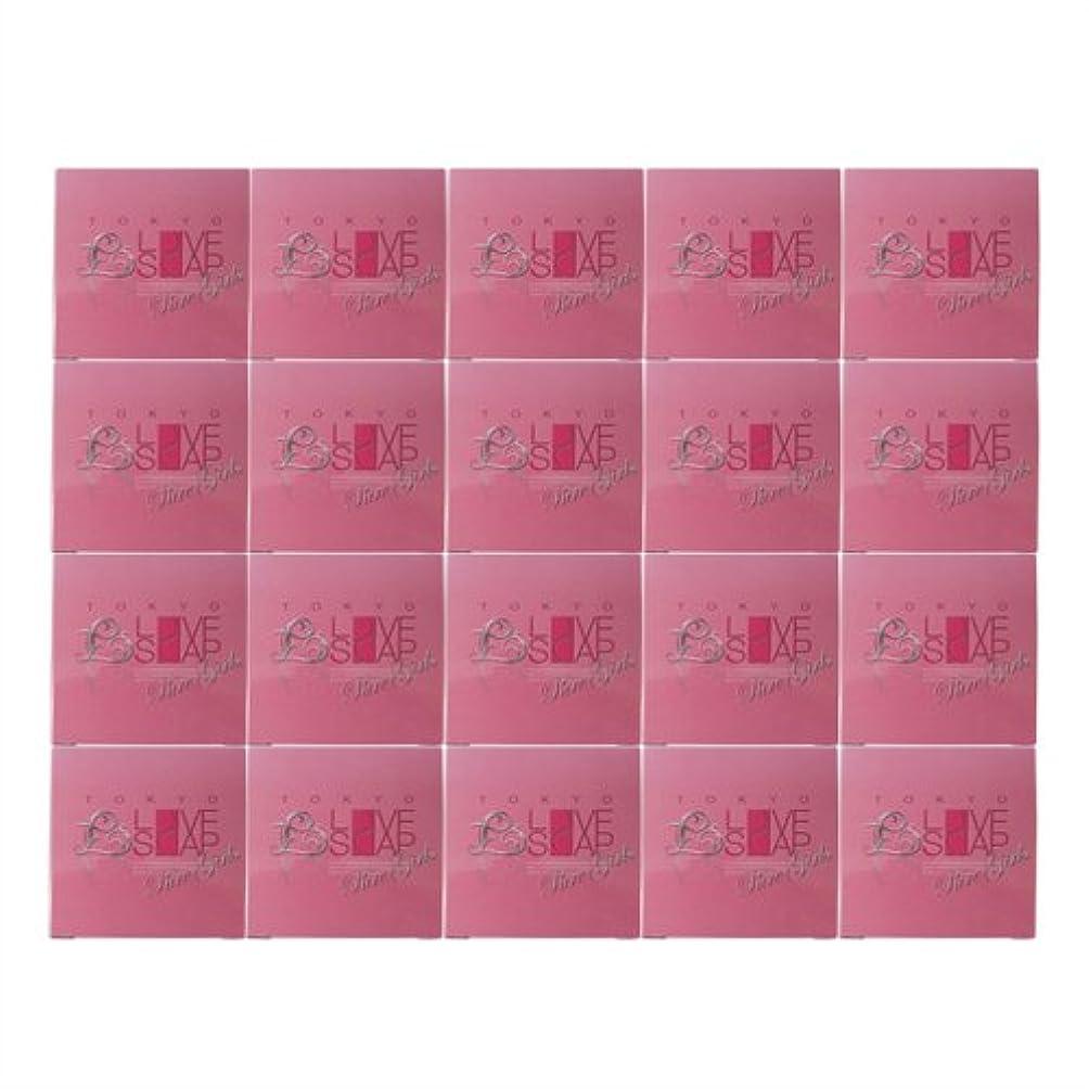 泣き叫ぶ薬剤師増強する東京ラブソープ ピュアガールズ (80g) x20個 セット