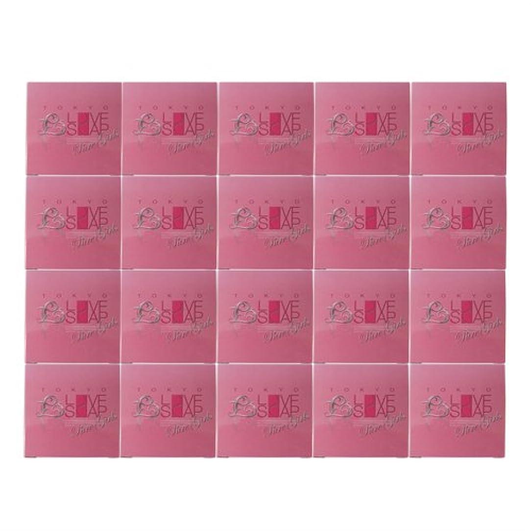 予報悲惨アヒル東京ラブソープ ピュアガールズ (80g) x20個 セット