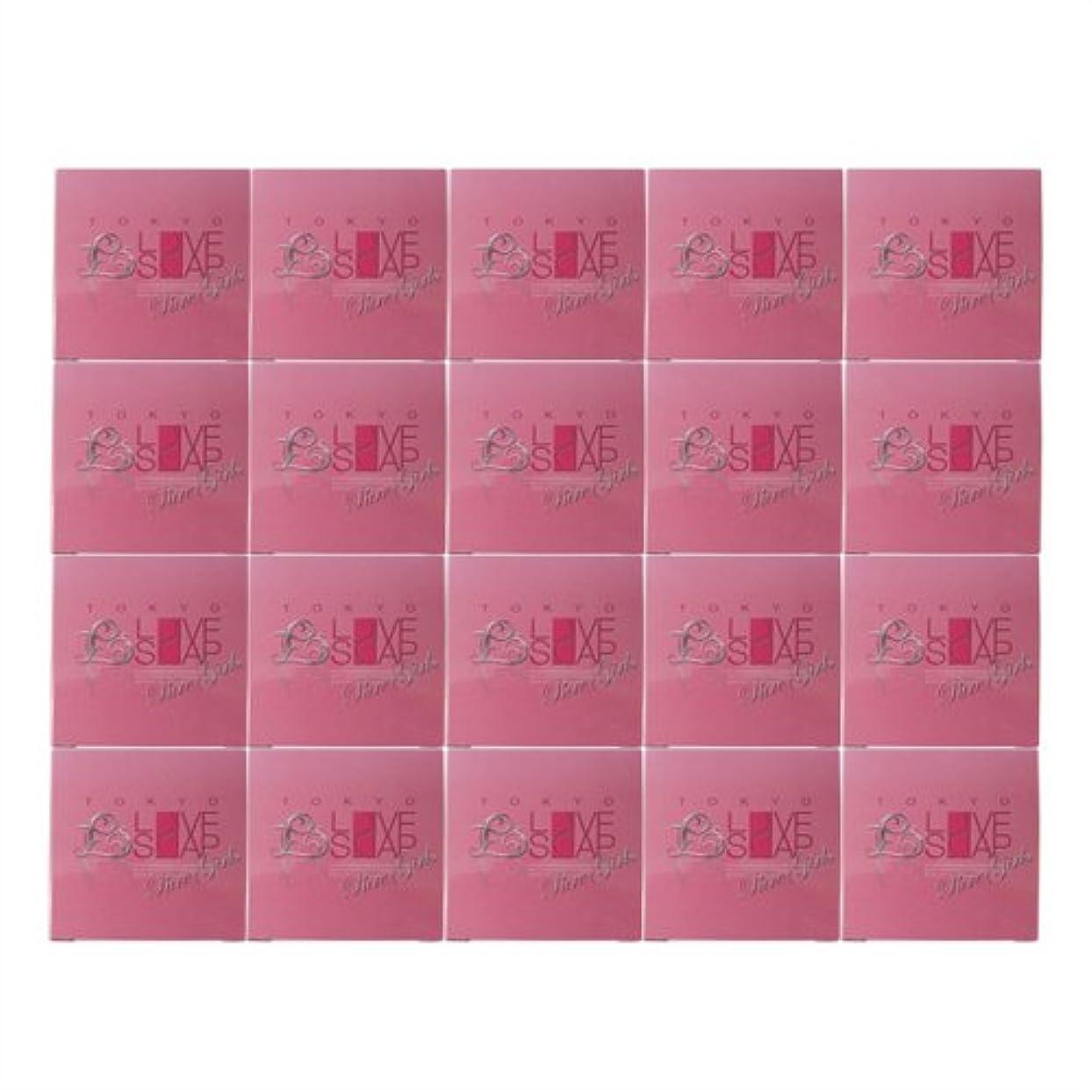 拍手するスキニー適格東京ラブソープ ピュアガールズ (80g) x20個 セット