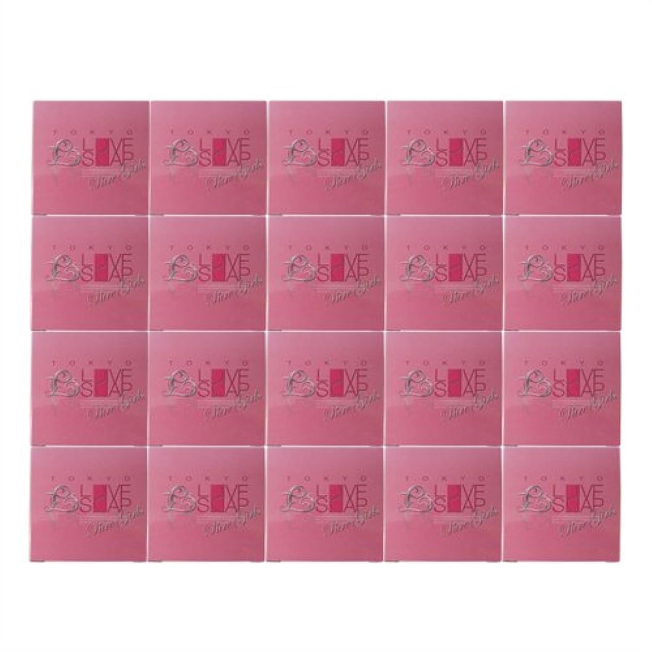 さびたストレス資産東京ラブソープ ピュアガールズ (80g) x20個 セット