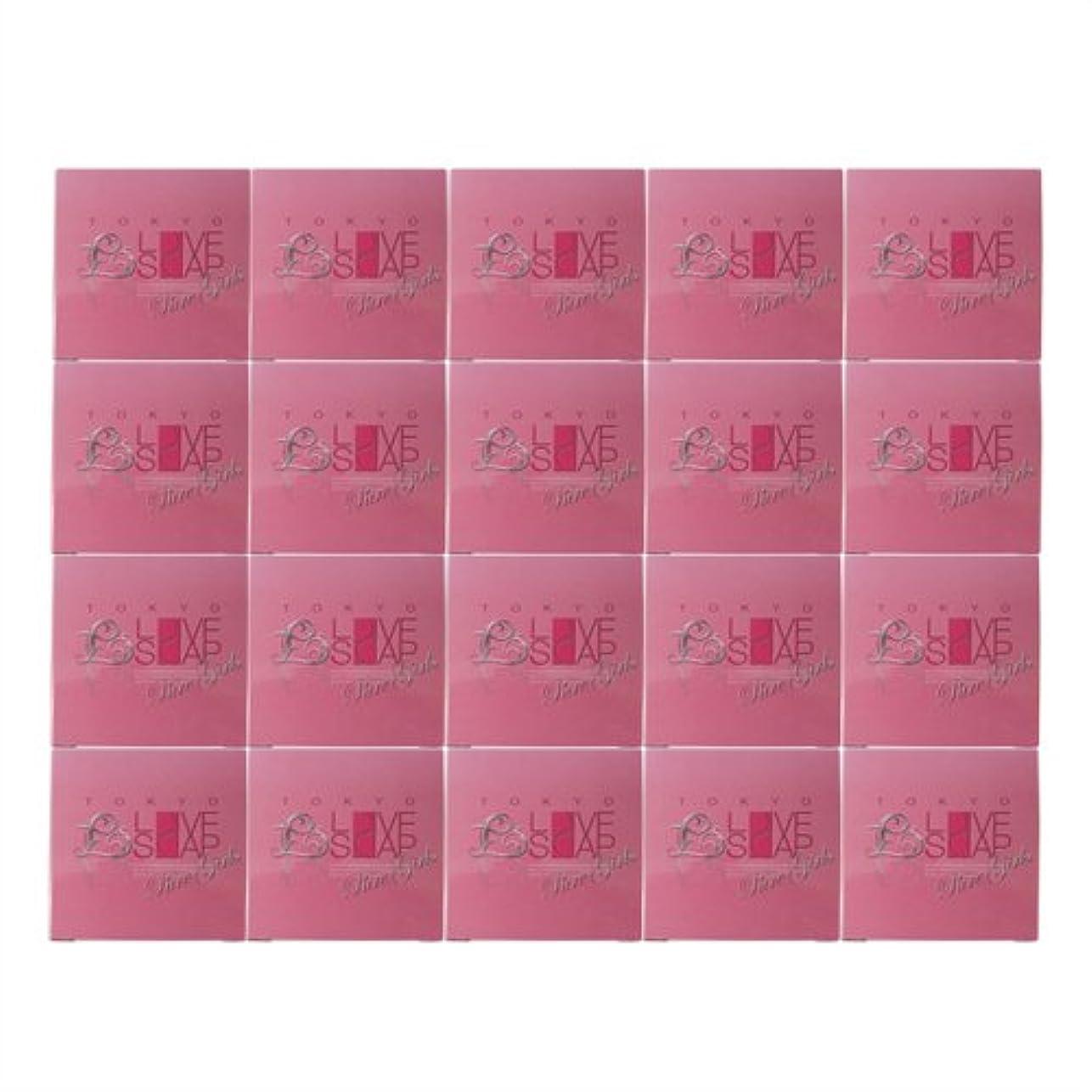 ジャンプバーベキュー未来東京ラブソープ ピュアガールズ (80g) x20個 セット