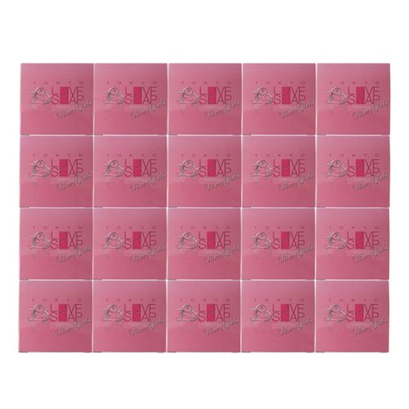 句司教過度に東京ラブソープ ピュアガールズ (80g) x20個 セット